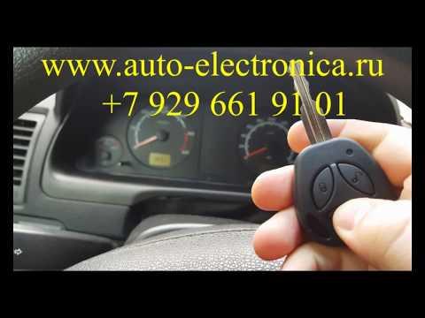 Прописать дополнительный ключ зажигания с кнопками УАЗ Патриот 2014 г.в. без обучающего ключа