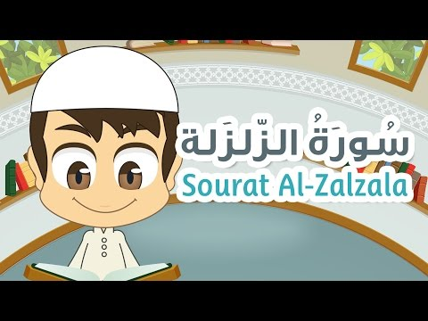Surah Al-Zalzalah - 99 - Quran for Kids - Learn Quran for Children