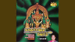 kandhar-shasti-kavacham
