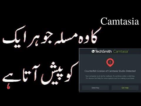 Camtasia Registration Problems - Block Registration Verification From Server