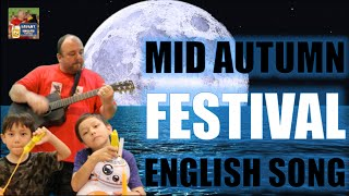 Mid Autumn Festival Song - Hong Kong - 2018 (Mooncake Festival)