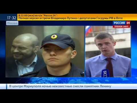Марцинкевича приговорили к пяти годам колонии