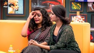 Bigg Boss Tamil Promo 2 - 05th August 2019 | Vijay TV Show