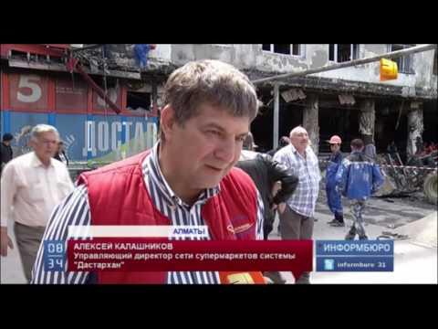 """Разбор обгоревших конструкций супермаркета """"Юбилейный"""" продолжается"""