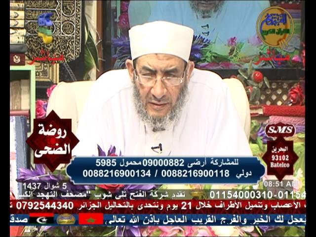 دعاء وصلاة على النبي |  فضيلة أ د أحمد عبده عوض