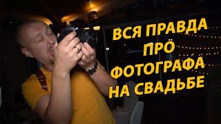 Работает фотограф Вашкевич Денис (Смоленск, Москва)