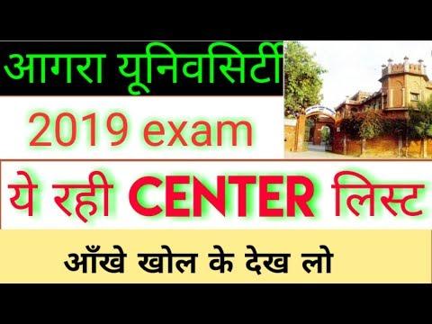 Agra University /exam 2019 exam center list 2019