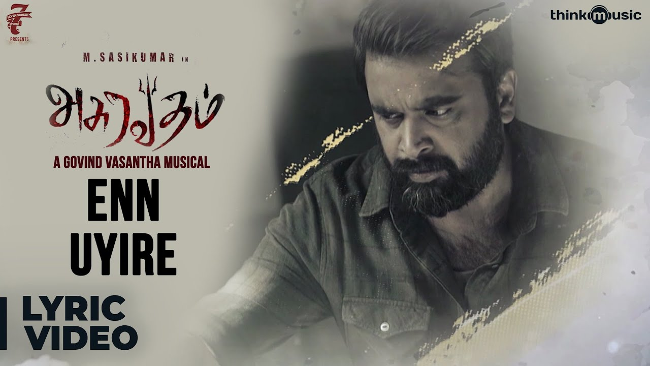 Asuravadham | Enn Uyire Song Lyrical Video | M. Sasikumar, Nandita Shwetha | Govind Vasantha