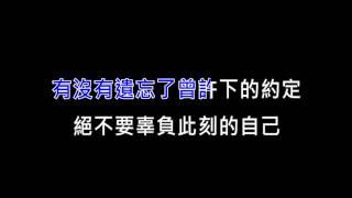 【KTV 】八三夭-最後的8/31