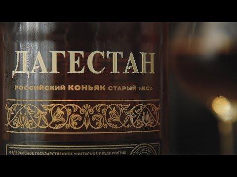 Коньяк «Дагестан» 13 лет Кизлярский Коньячный Завод (Магнит) (18+)