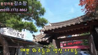 분양여왕김소장의 고프로9 연습 동영상1