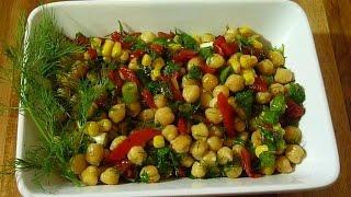 Nohut Salatası Tarifi | Salata Tarifleri