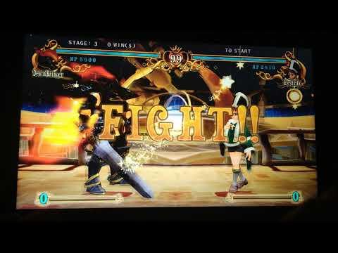 Loader Dumps Arcade Emulator -  Battle Fantasia |