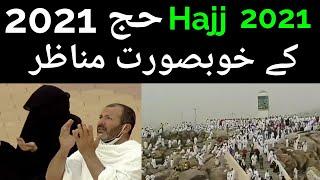 Hajj 2021 | Hajj and Umrah | hajj 2021 live | hajj ke khobsorat manazir | hajj
