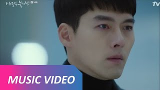 Download Mp3  Mv  Crash Landing On You Ost Part.10 || Crush - Let Us Go