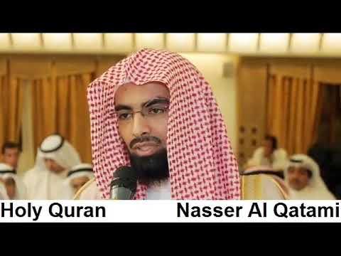 Holy Quran   Surah 30   Ar Rum   Sheikh Nasser Al Qatami