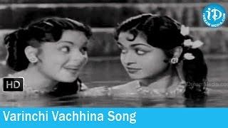 Jagadeka Veeruni Katha Movie Songs - Varinchi Vachhina Song - NTR - B Saroja Devi - Jayanthi