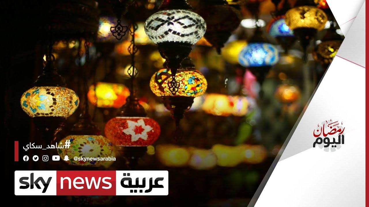 رمضان حول العالم... من الطائف إلى القدس فبنغازي ولندن  |#رمضان_اليوم  - نشر قبل 48 دقيقة