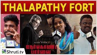 Thalapathy Fan Review! | Vettri Theatre | Nerkonda Paarvai Public Review | Ajith | Shraddha Srinath