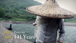 Gambar cover A 141 year old ferry ran by one family