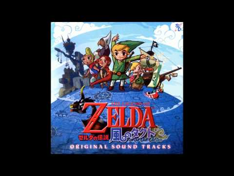 The Legend of Zelda: The Wind Waker - End Credits [HQ]
