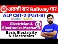 10:00 PM - RRB ALP CBT-2 2018   Electrician by Ratnesh Sir   Basic Electricity & Electronics