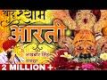 Khatu Shyam Aarti Lakhbir Singh Lakha | Om Jai Shree Shyam Hare| Khatu Shyam Aarti Ardas  2019