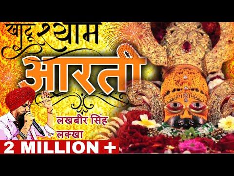 Video - 🥀🥀                  श्री खाटू श्याम जी की आरती https://youtu.be/Vq1w0gaEldU