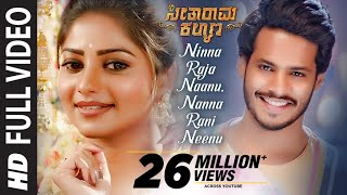 Download Ninna Raja Nannu Nanna Rani Neenu Full Video Song - Seetharama Kalyana   Nikhil Kumar, Rachita Ram Mp3 and Videos