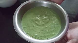 Green Chutney | No Oil | Best with Idli | Ready in 5 mins