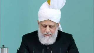 (Bengali) Friday Sermon 8th April 2011 Companions of the Promised Messiah (on whom be peace)