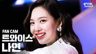 트와이스 나연 'FANCY' │@SBS Inkigayo_2019.4.28