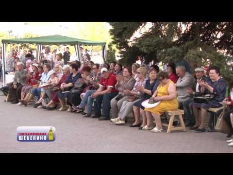 """ТРК """"Шебекино""""  Выпуск 190   09.05.2017 г."""