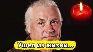 Еще одна потеря, умер Александр Воробьев заслуженный артист России