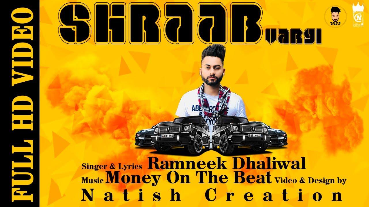 Shraab Vargi - Ramneek Dhaliwal | Natish Creation | Money On The Beat | Latest Punjabi Song 2019 #1