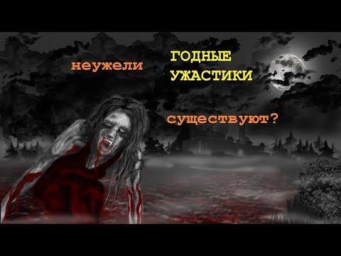 ТОП 5 фильмов про ВАМПИРОВ