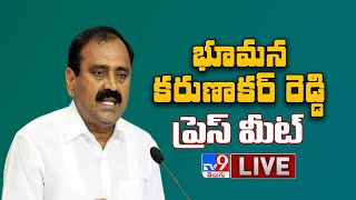 YCP MLA Bhumana Karunakar Reddy Press Meet LIVE - TV9
