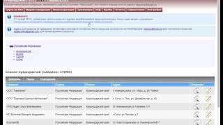 Схема регистрации хозяйствующих субъктов в ГИС  Меркурий и Аргус