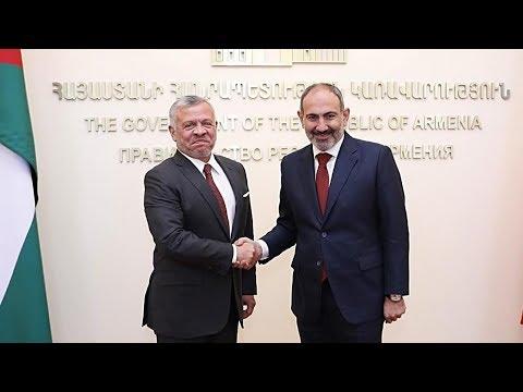 Никол Пашинян встретился с королем Иордании