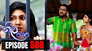 Neela Pabalu - Episode 588 | 02nd October 2020 | Sirasa TV Thumbnail