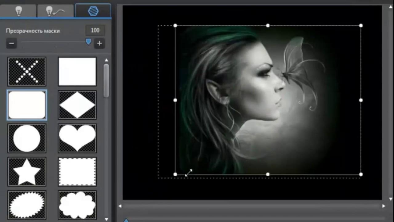 Как наложить спецэффекты на фотографию картинку