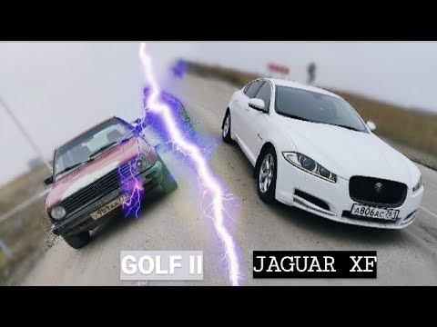 JAGUAR XF VS GOLF II .1 МЛН или 100К Мини обзор.