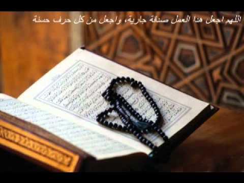 سورة آل عمران - ترتيل...