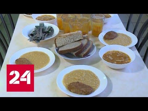 В Новосибирской области питание в школах станет бесплатным и качественным - Россия 24