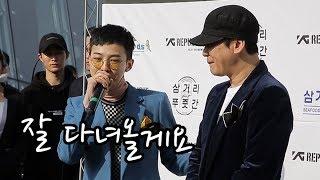 [영상] 빅뱅 지드래곤(GD), 입대 전 마지막 행사서