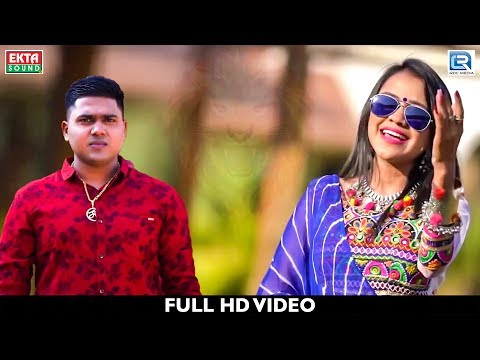 SHITAL THAKOR - Havaj Chhe Havaj Nathi Aa Baglu | New Gujarati Song | Full HD Video