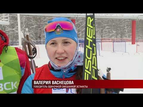 24 01 2020 Новости Спорта