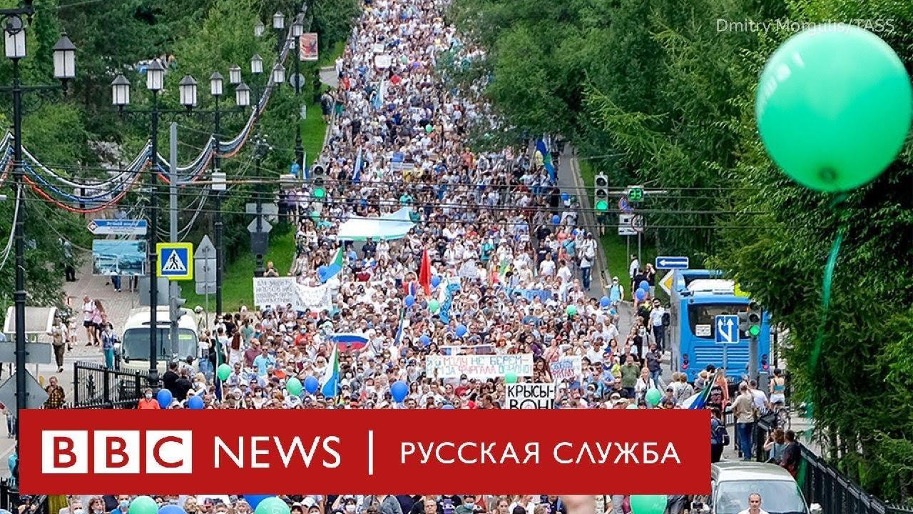 Как прошел 15-й день митингов в Хабаровске