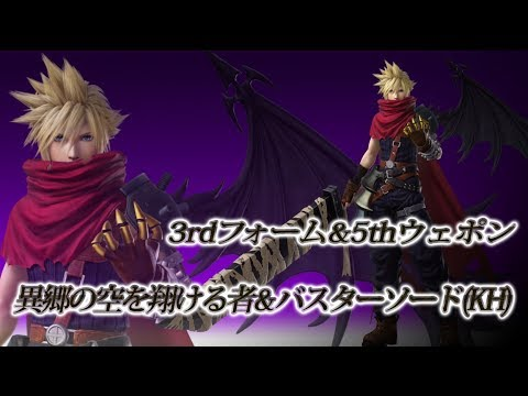 Dissidia Final Fantasy NT is getting Kingdom Hearts costumes