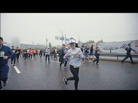 Алматы марафон 2019